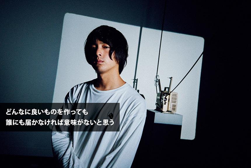 注目の映像作家・山田健人が考える、映像表現の理想像とは