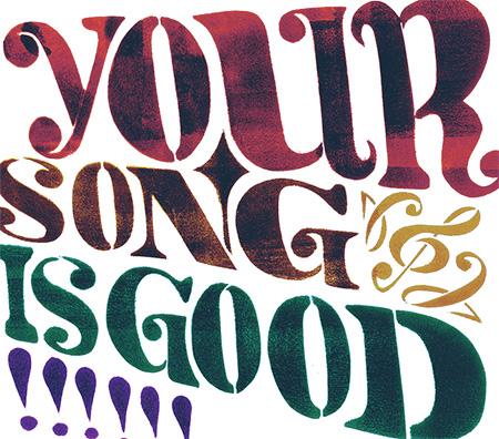 モーリスが手がけた『YOUR SONG IS GOOD』(2004年)のジャケット