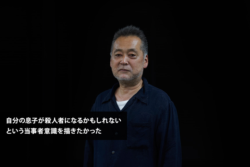 瀬々敬久が、衝撃作『ヘヴンズ ストーリー』からの7年を振り返る