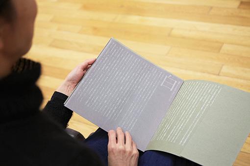 韓国の抽象を「モノクローム」の概念で捉えた『韓国・五人の作家、五つの〈白〉(ヒンセク)』(1975年、東京画廊)図録