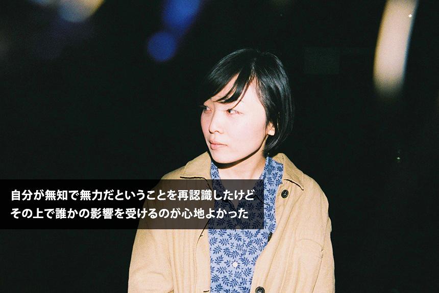 カクバリズムの新鋭・mei eharaが明かす、デビューまでの葛藤