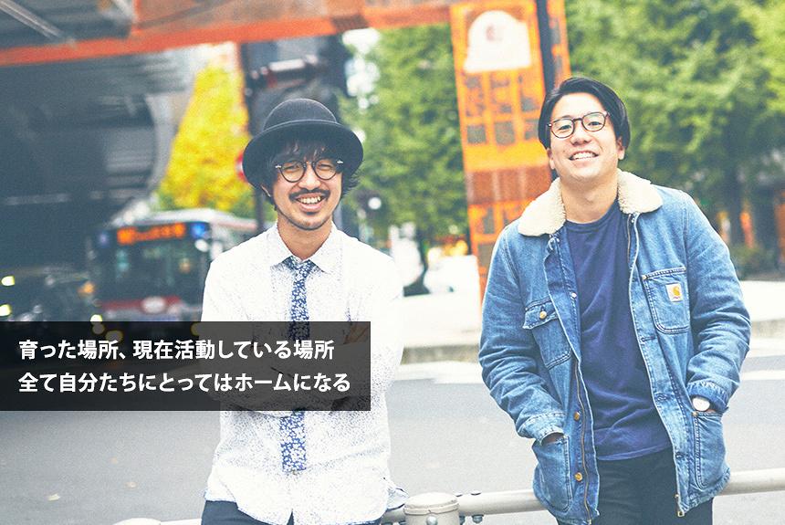 LA育ちのCHARMとMichael Kanekoが抱える日本への思い