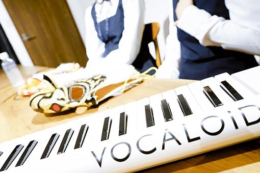 「VOCALOID Keyboard『VKB-100』」