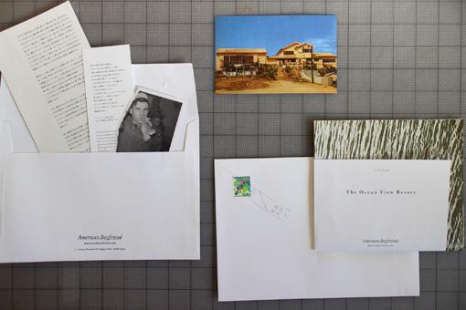 ミヤギフトシ『The Ocean View Resort Printed Ephemera』(2013年) 提供:ミヤギフトシ