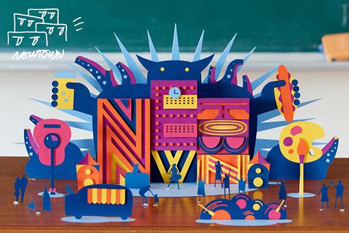 11月11日と12日に開催されるCINRA主催の大人の文化祭イベント『NEWTOWN』では、クラフトビールを飲みながら三浦店主からおにぎりの作り方に関する授業を受けられる「大人の学校」も開催予定
