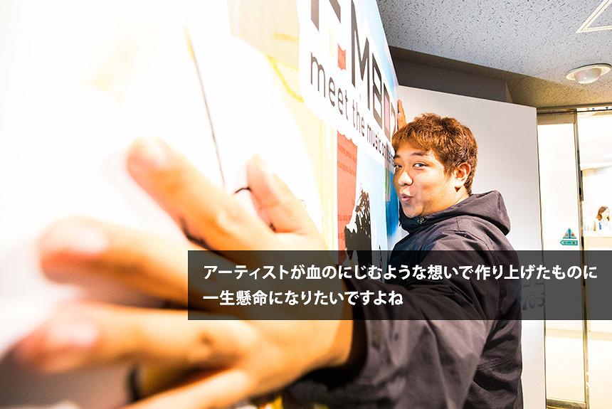 大阪No.1ラジオ局FM802・今江に訊く、音楽メディアが担う役割