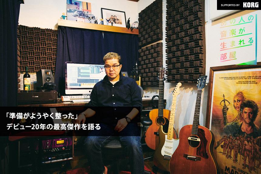 西寺郷太がプライベートスタジオで語る、NONA REEVESの20年