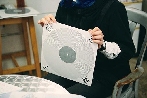 実際にできあがったレコード『音盤千住』
