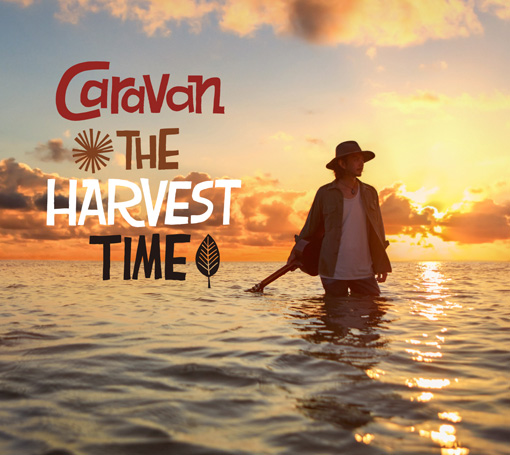 Caravan『The Harvest Time』ジャケット