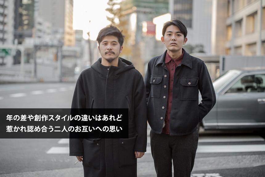 坂口恭平×折坂悠太 相思相愛の歌い人。歌の共通点は子供ウケ?
