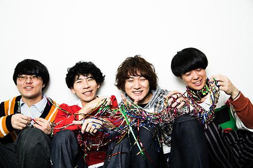 The Floor(左から:ミヤシタヨウジ、コウタロウ、ササキハヤト、永田涼司)
