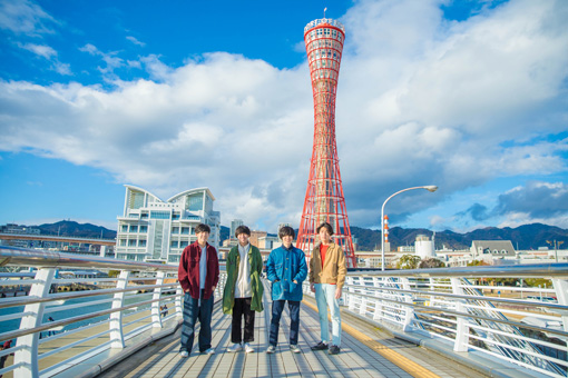 左から:柴田淳史(Ba,Cho)、上野皓平(Vo,Gt)、松原有志(Gt,Vo)、岩田栄秀(Dr,Cho)