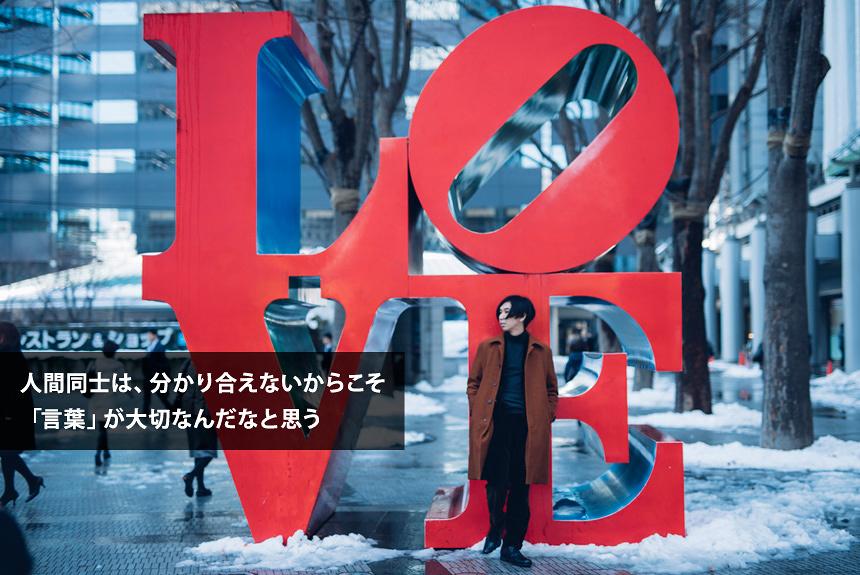 evening cinemaが現代に継ぐ、松本隆・渋谷系・椎名林檎らの功績