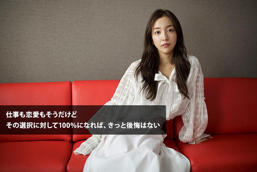 AKB48卒業から5年のいま、板野友美がようやく見せる素の自分