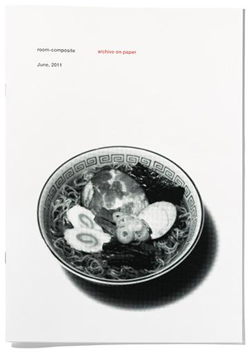 『ルームコンポジット会社案内』パンフレット / AD+D:カイシトモヤ(room-composite) / 撮影:星川洋嗣