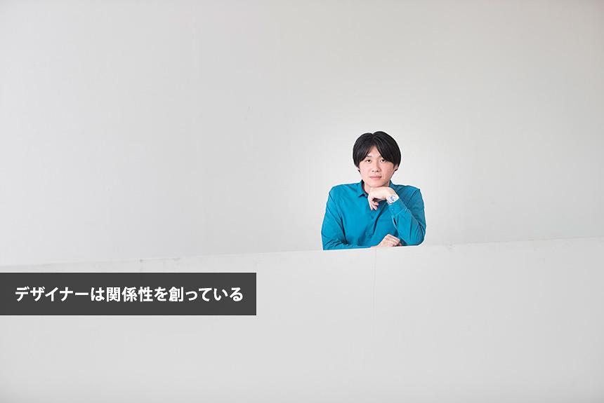東京造形大学で教えるカイシトモヤが語る、美大で学ぶ意義とは?