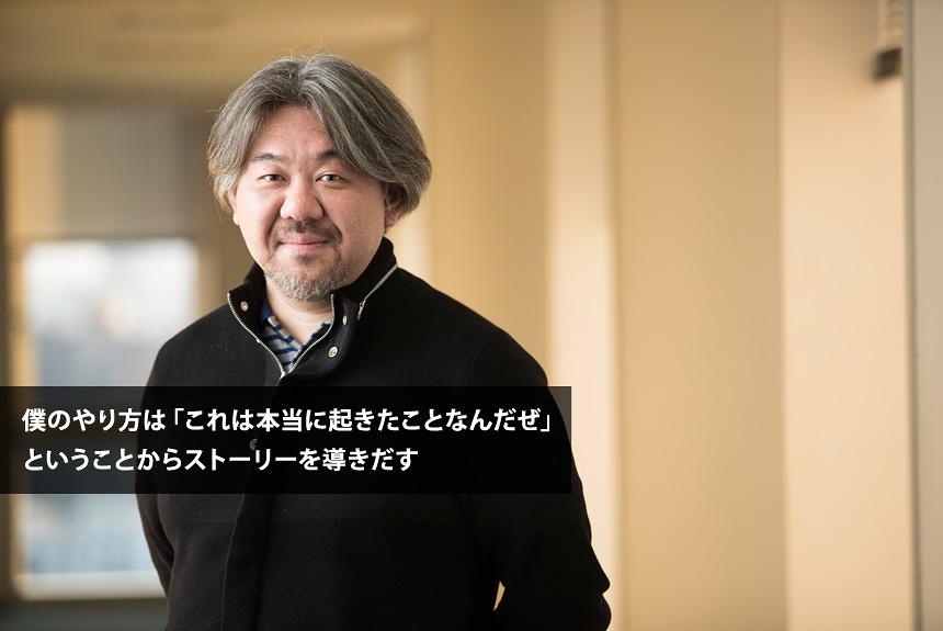 菅野薫が語る映像の力とは?「本当に起きたこと」に賭ける方法論