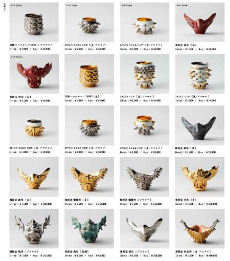 『呑むアート展』で展示された作品一覧