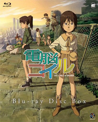 『電脳コイル』 Blu-ray Disc Box / Amazonで見る
