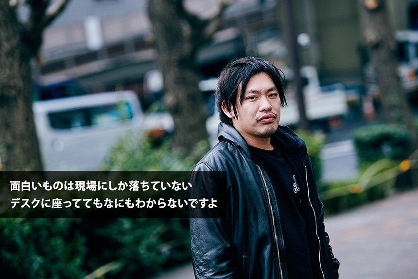 型破りな編集者・箕輪厚介が語る、閃き力の鍛え方と新しい働き方