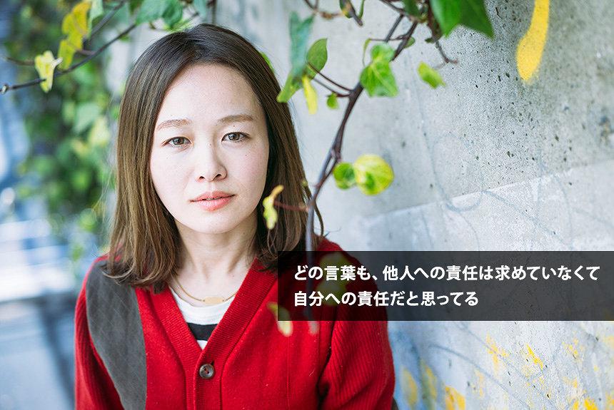 NakamuraEmiと語り合う、30代の大人がサボってはいけないこと
