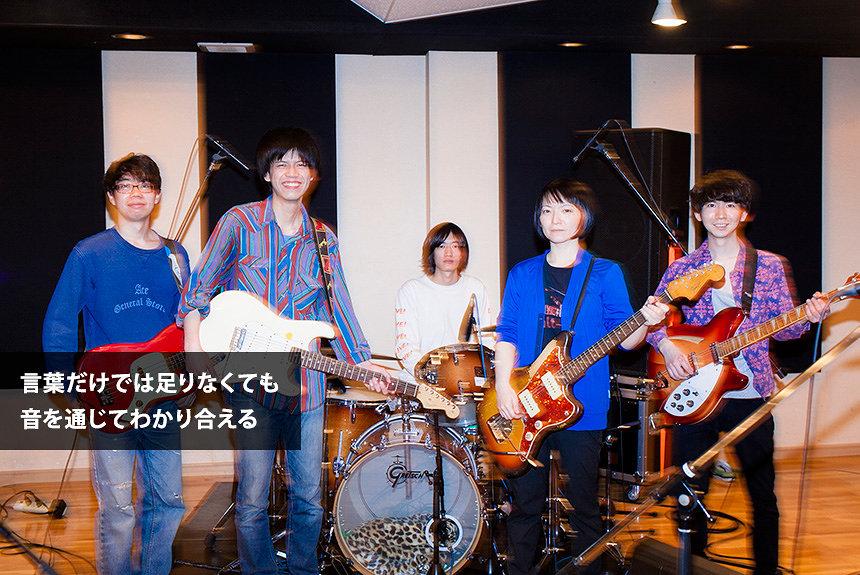 ナツノムジナ×田渕ひさ子のセッション&対談 音と言葉で熱く語る
