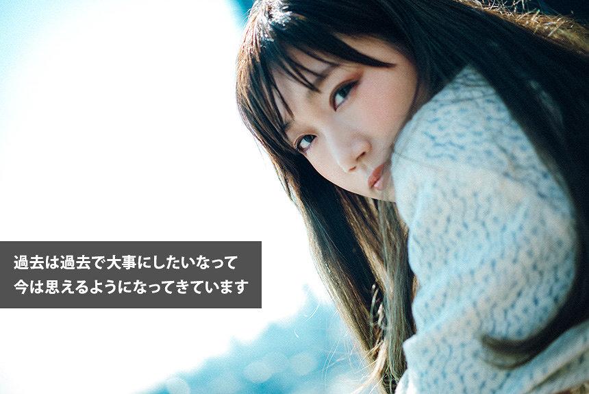 大塚愛が15年の変化を語る「昔の曲に敬意を表せるようになった」