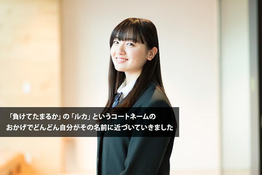 関ジャニ∞番組や湖池屋CM出演、鈴木瑛美子が語る歌への意識変化