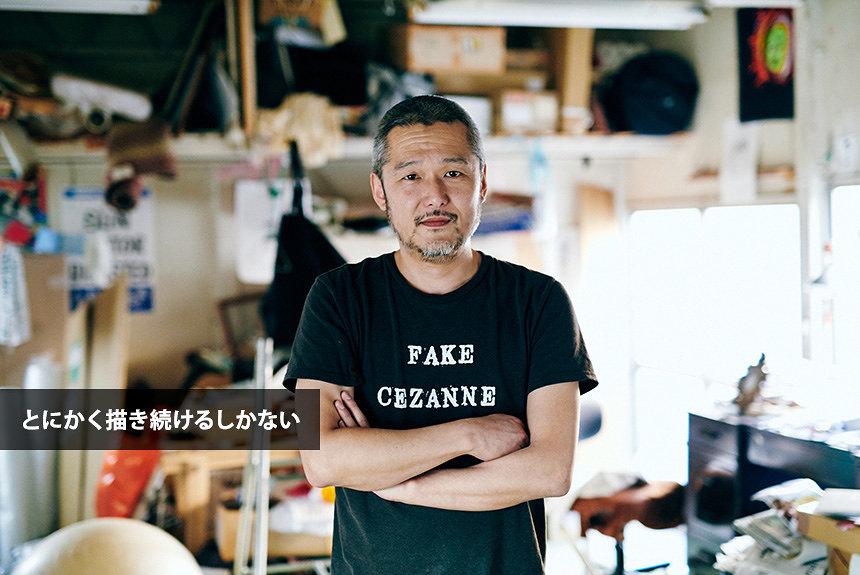 五木田智央のスタジオを訪問。苦悩と葛藤と格闘の創作活動を語る
