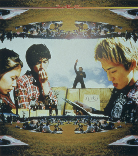2ndシングル『Lucky』ジャケット