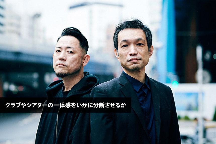 石山雄三×CRZKNY対談 劇場公演やダンスフロアの一体感を疑え