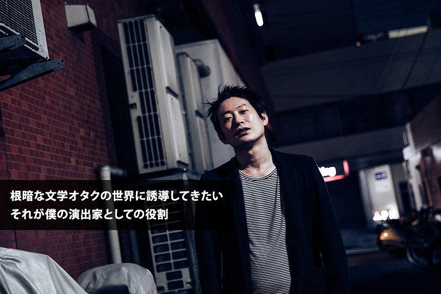 演出家・谷賢一の訴え「芸術・文化は日本が立ち戻るために重要」
