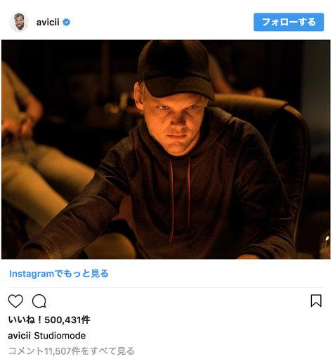 アヴィーチーがこの世を去る約1ヶ月前、Instagramに投稿された写真
