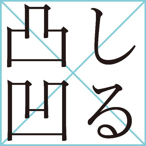 「談ス」シリーズ第三弾のロゴ