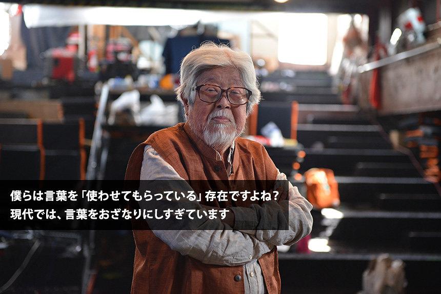 ボートを拠点にする演出家・遠藤啄郎、戦後日本を見つめ直す