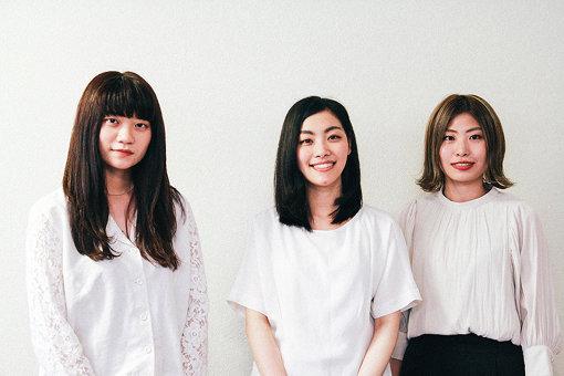 左から:畳野彩加(Homecomings)、武田綾乃、福田穂那美(Homecomings)