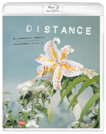 『DISTANCE』(Blu-ray)ジャケット