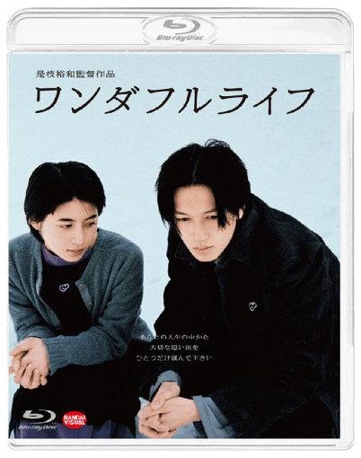 『ワンダフルライフ』(Blu-ray)ジャケット