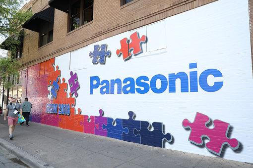 会場となったPanasonic House @ SXSW