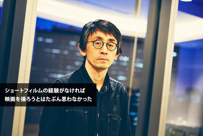 吉田大八監督が、映画とCMの狭間で揺れるその心模様を語る