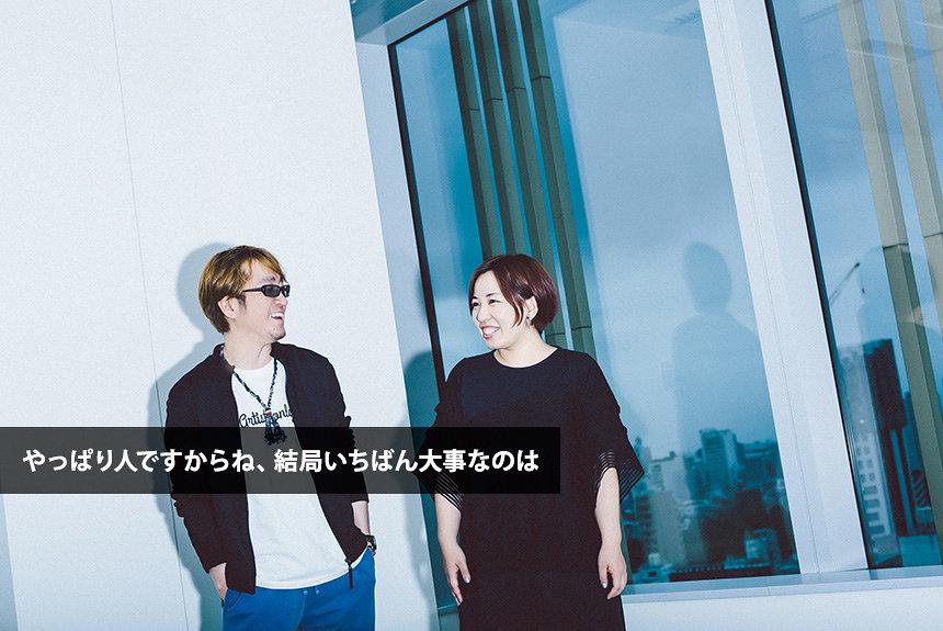 ユニコーンABEDONと泰永優子が、「遊べる」斬新なMVを熱弁