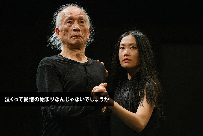 伊藤郁女が父を想う。言葉がなくても見つめるだけで距離は縮まる