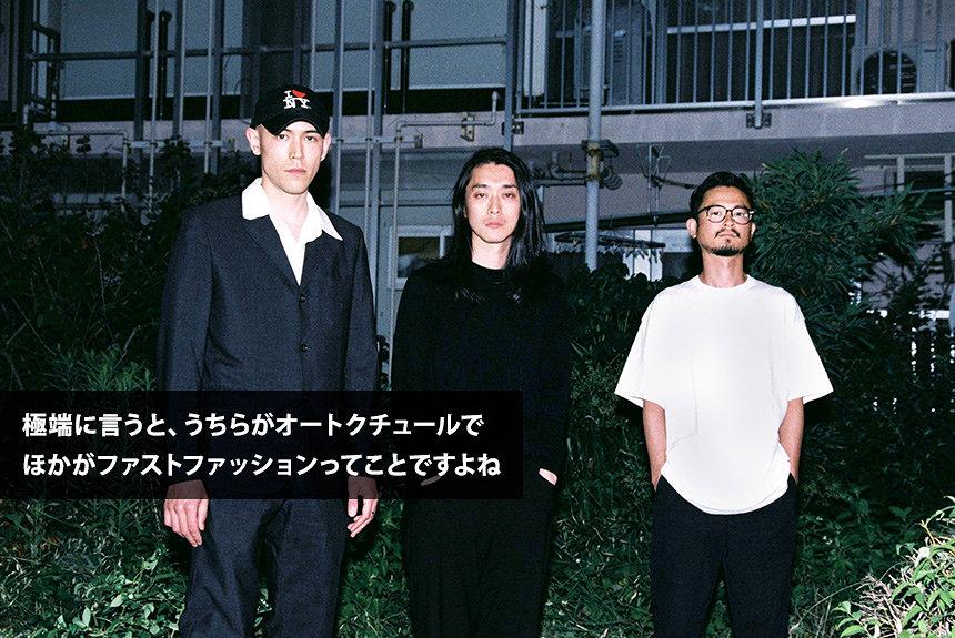 jan and naomi×長岡亮介 自分たちの音楽が消費されないために
