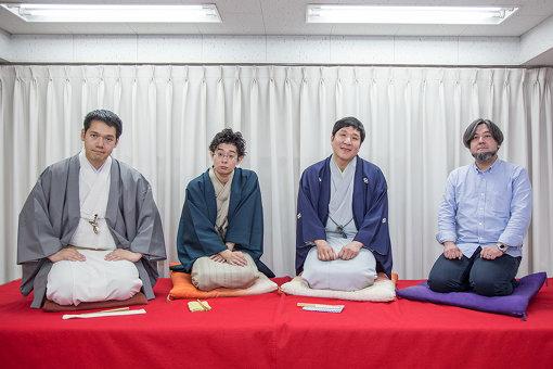左から:神田松之丞、柳亭小痴楽、瀧川鯉八、出口亮太(長崎市チトセピアホール館長)