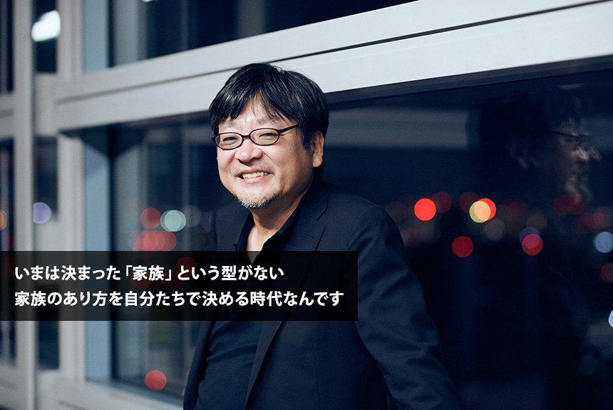 細田守が語る、映画『未来のミライ』で描きたかった現代の家族像