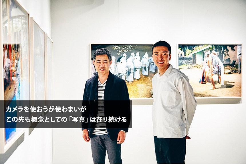 石川直樹×金澤正人対談 旅写真家と広告写真家が考える写真の未来