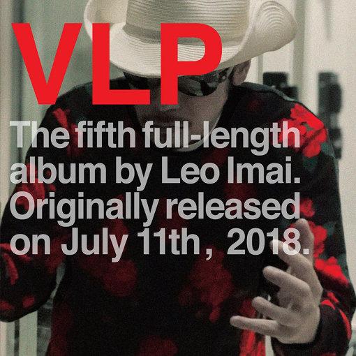 LEO今井『VLP』