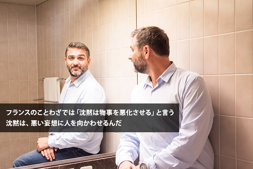 『セラヴィ!』監督が語る、日仏で全く違う「対話」の考え方