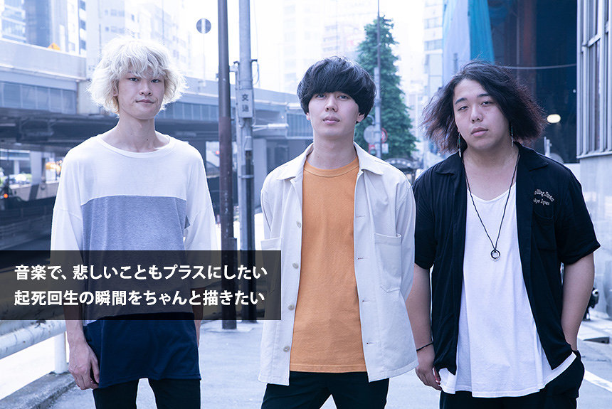 Absolute areaは人生愛を歌う 『未確認』ファイナリストの19歳