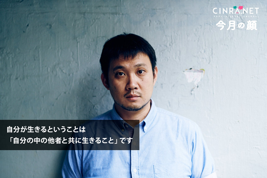『寝ても覚めても』濱口竜介監督が導く、日本映画の新時代